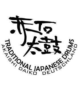 Akaishi Daiko Logo - Taiko in Magdeburg